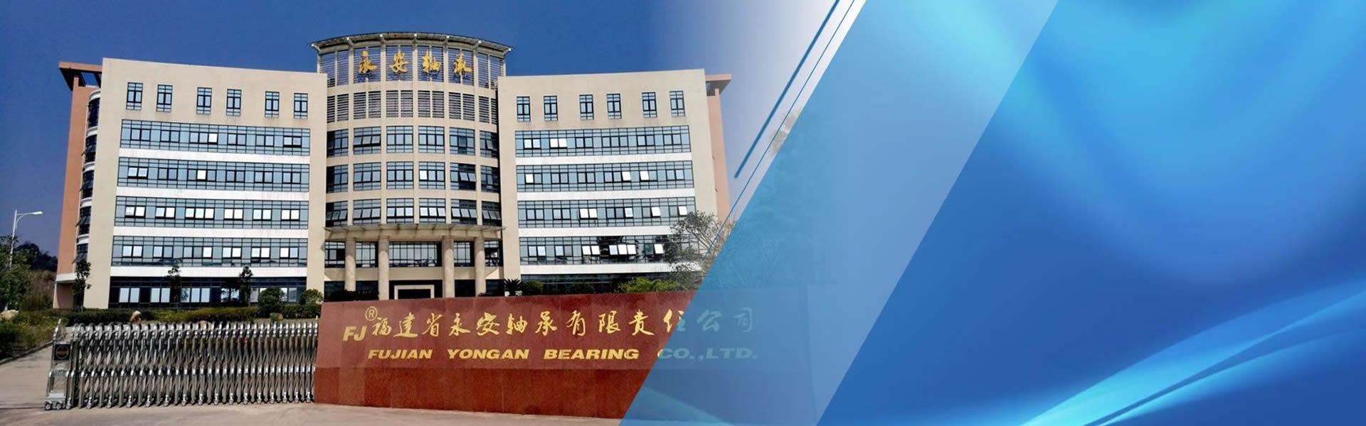福建省机械行业重点国有大中型企业